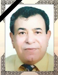 پیام تسلیت درگذشت استاد ارجمند جناب آقای دکتر غلامرضا ایرانی