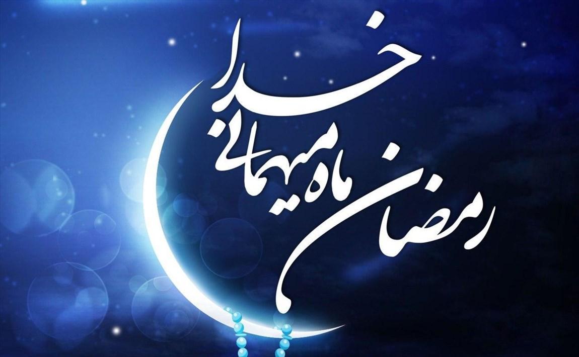 دكتر فرامرز بهشتی فر مدیر عامل بیمارستان آپادانا مي فرا رسيدن ماه مبارك رمضان را تبريك گفت